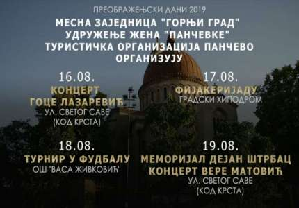 "Manifestacija ""Preobraženjski dani"" od 16. do 19. avgusta"