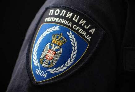 U toku konkurs za upis polaznika za buduće policajce
