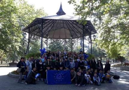 Akcija stvaranja Velikog evropskog herbarijuma