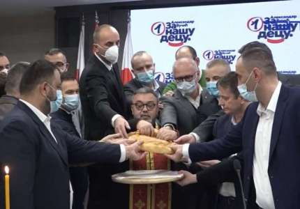 Srpska napredna stranka obeležila Badnji dan (VIDEO)