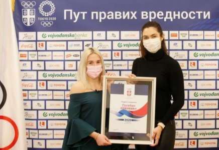 Andrei Stojadinov posebno priznanje Olimpijskog komiteta Srbije