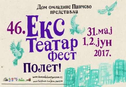 Ex teatar fest od 31. maja do 2. juna u Pančevu