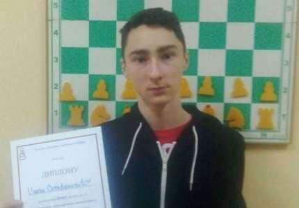 Šah: Novi podvig mladog Ilije Serafimovića
