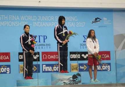 Medalja na Svetskom prvenstvu plivačici Anji Crevar