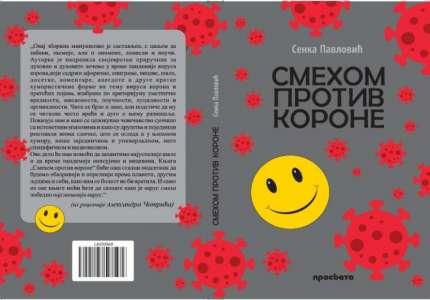 "Objavljen Zbornik humora ""Smehom protiv korone"""