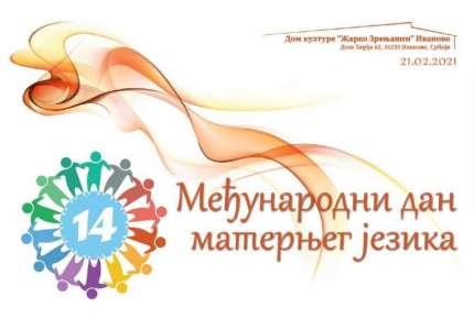 Međunarodni dan maternjeg jezika u Ivanovu biće obeležen izložbom fotografija