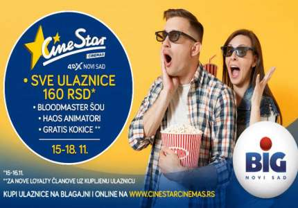 CineStar bioskop u Bigu najavljuje najbolje cene ulaznica i neverovatan provod uz Bloodmastera i Grinčmaniju