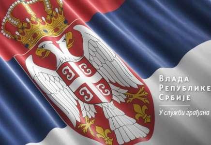 Nova Vlada Srbije imaće 23 člana, od toga čak 11 biće žene!