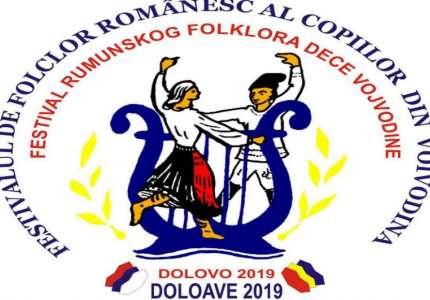 Festival rumunskog folklora dece Vojvodine u Dolovu