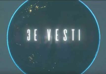 3E vesti - epizoda br. 1 (VIDEO)
