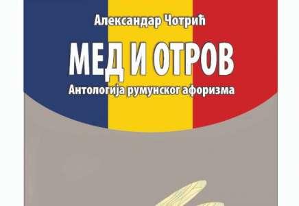 Pančevac priredio antologiju rumunskog aforizma na srpskom jeziku