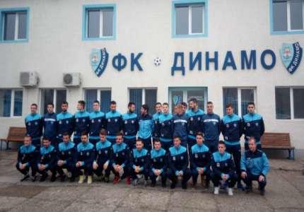 Fudbaleri Dinama pobedili ekipu NP Radničkog