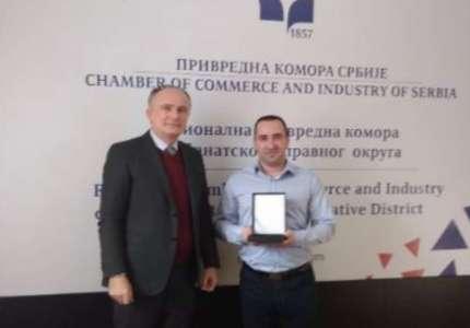 Dodeljena priznanja Privredne komore Srbije za 2020. godinu