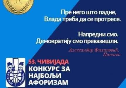 "Na ""Čivijadi"" nagrađeni pisci iz Pančeva"