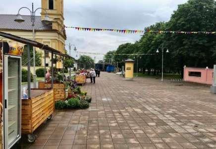 """Cvetni bazar"" u Starčevu"