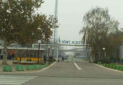 Ministar Antić: Azotara zbog gubitaka ide u stečaj, posle toga prodaja