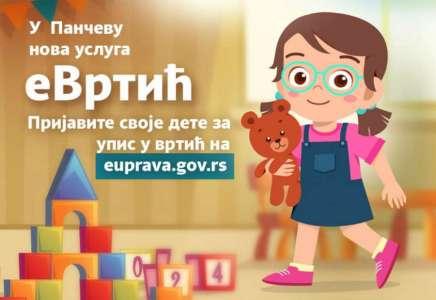 Od ove godine moguća prijava dece u vrtić elektronski i u Pančevu