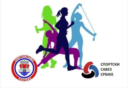 Sportski savez Pančevo: treninzi za žene utorkom i subotom